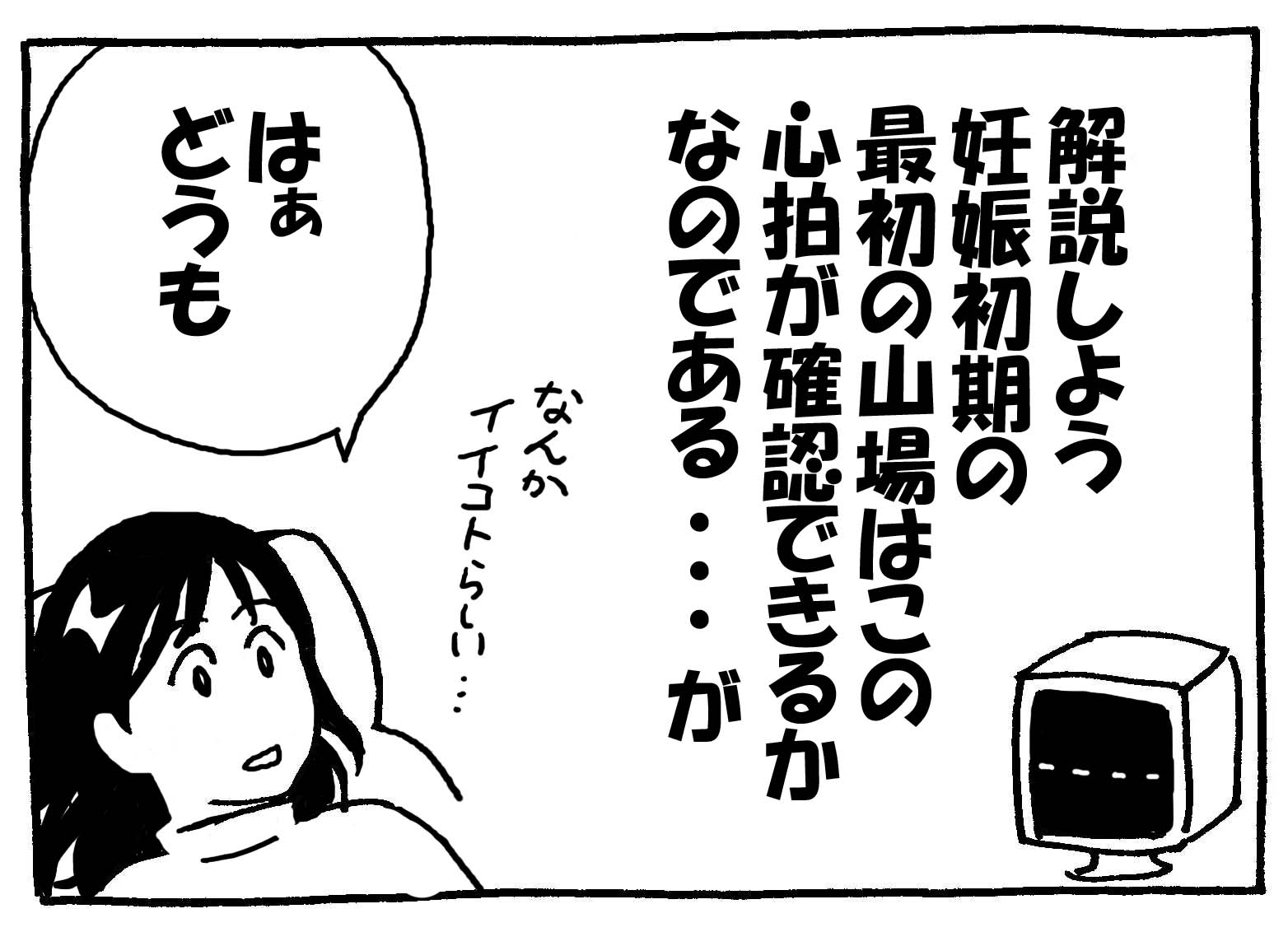 165_2