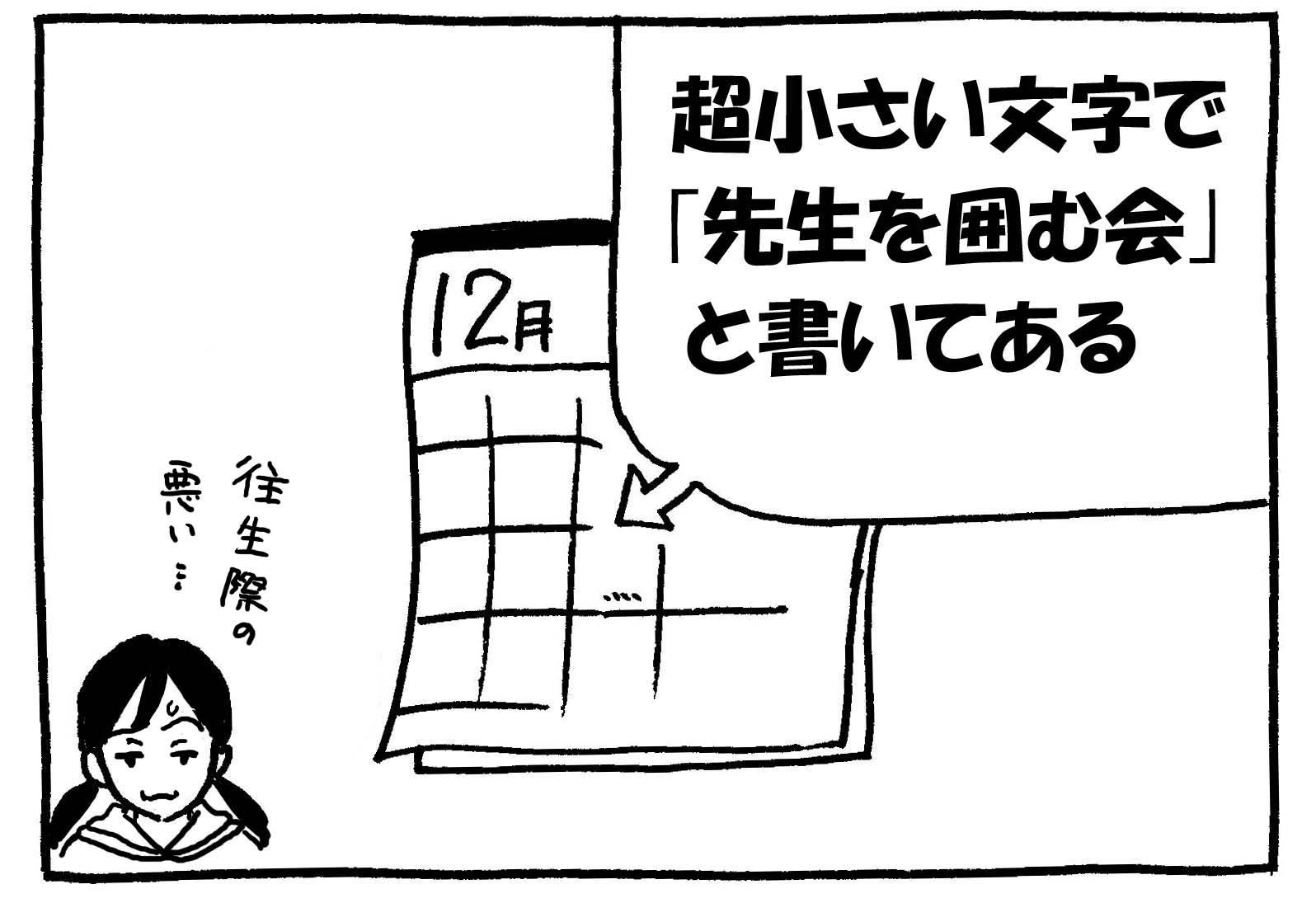 197_2