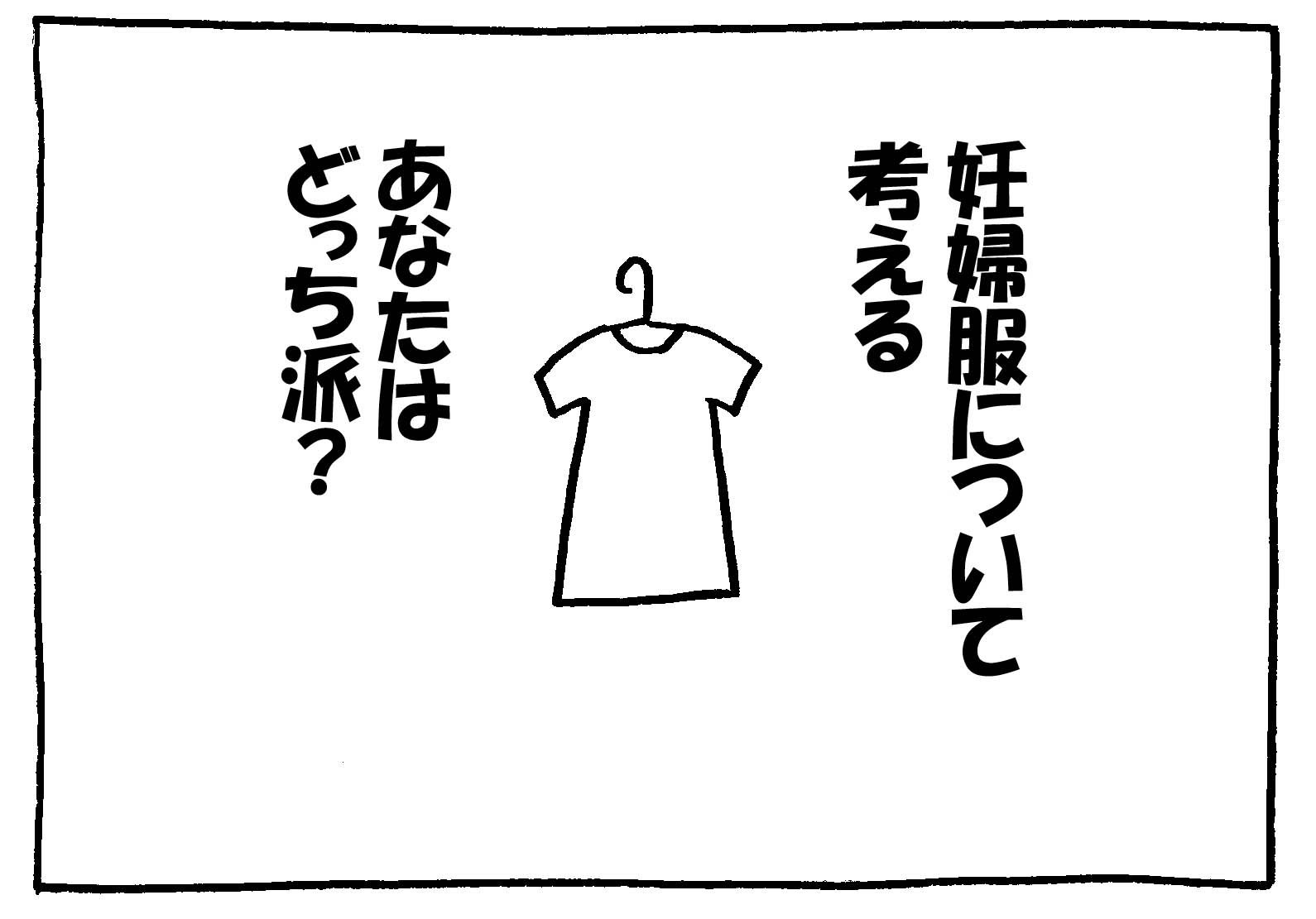 291jpg