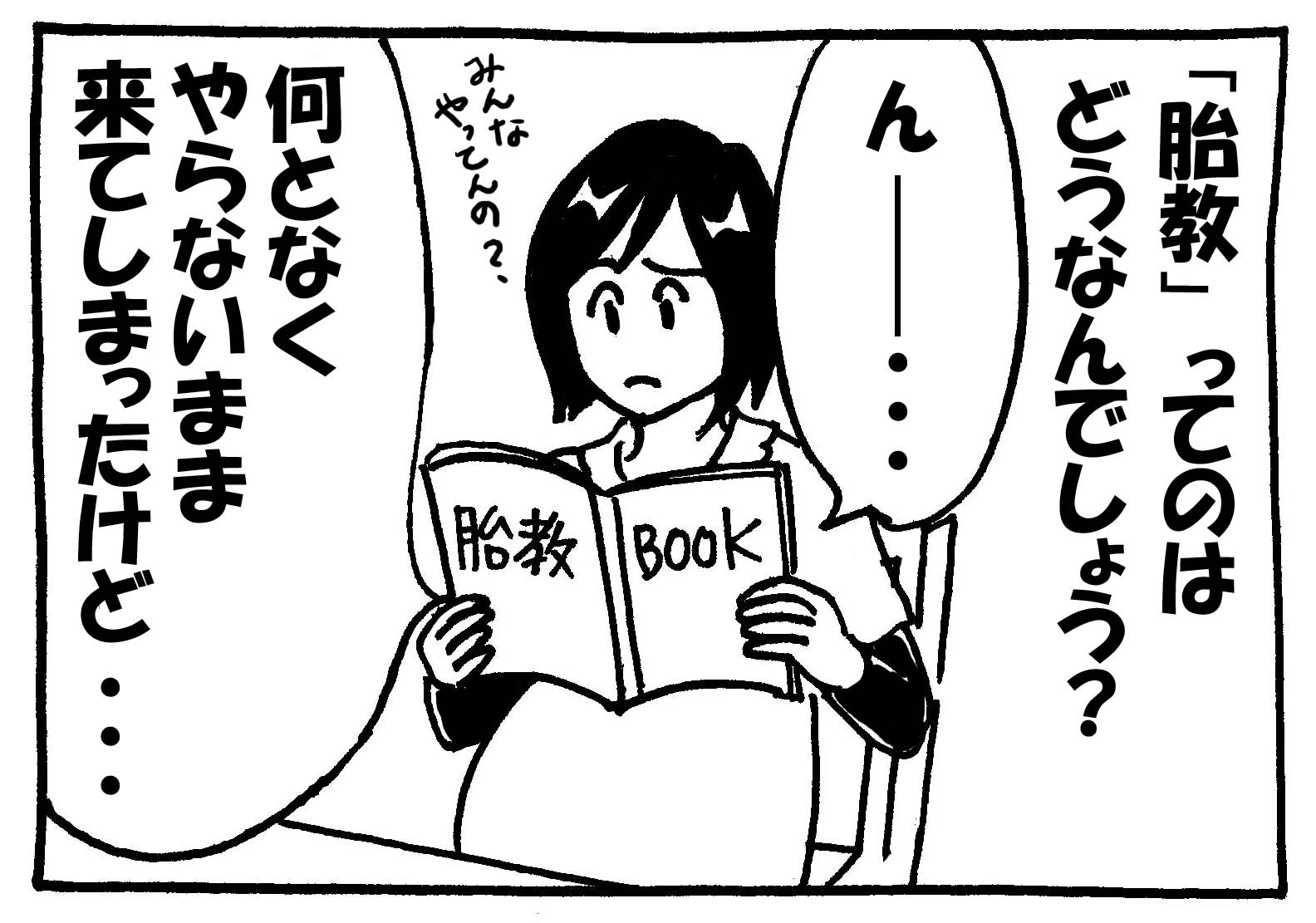 501_2