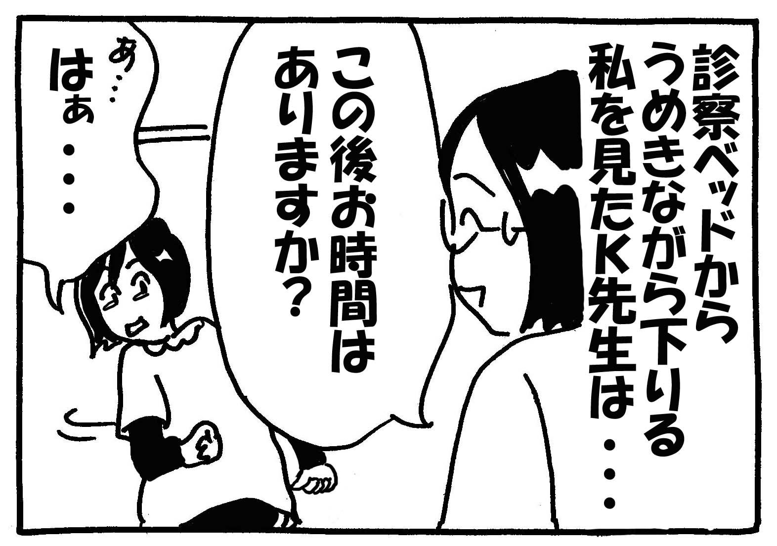 517_2