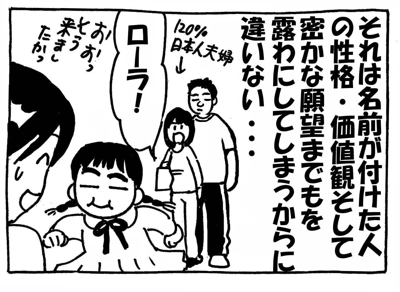 5510_2