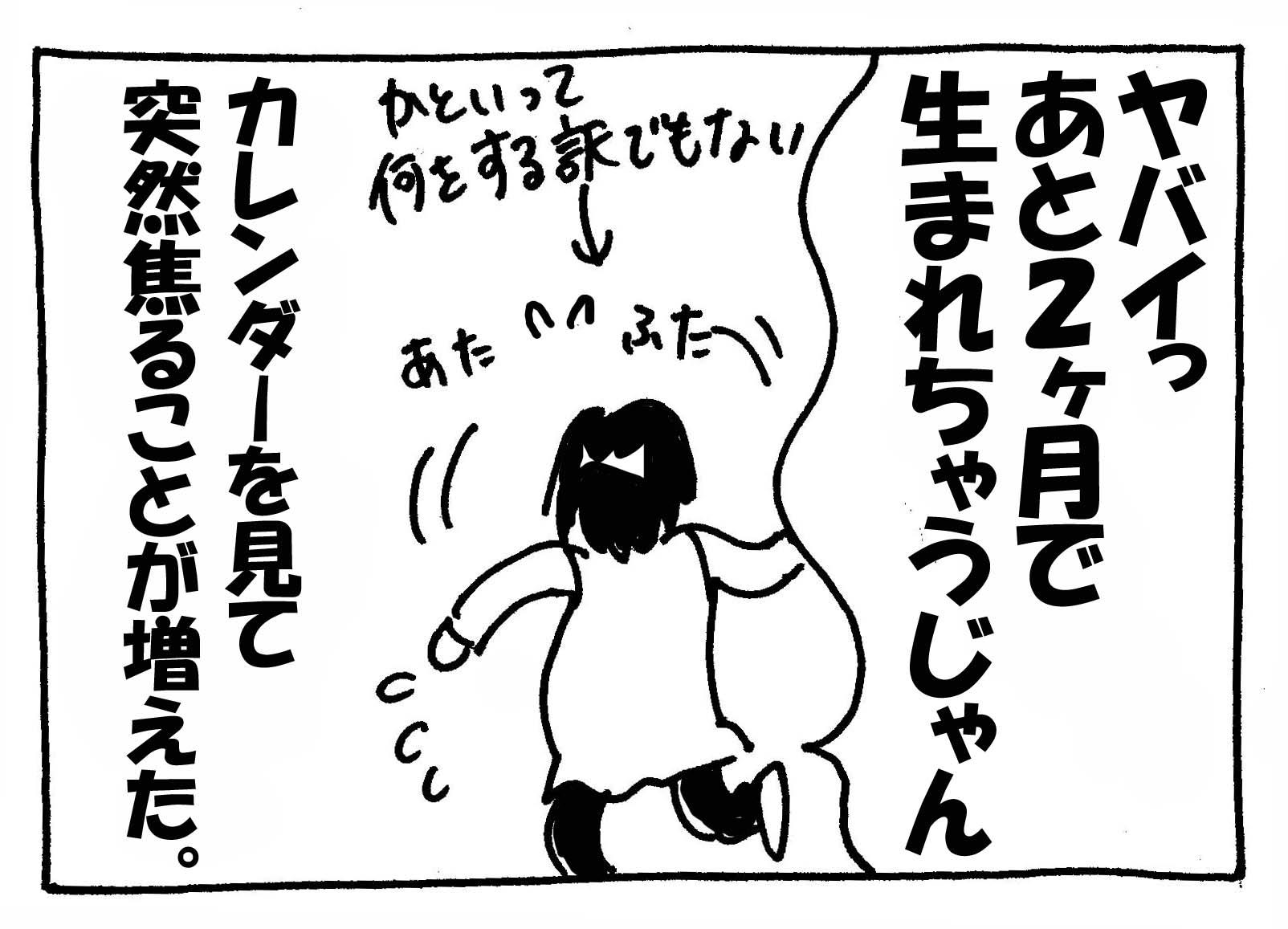 582_2